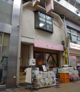 シュクレサレ【外観】アクセス