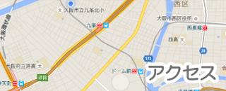 シュクレサレ【アクセス】